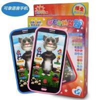 维莱 儿童玩具手机多功能益智玩具手机音乐故事早教机玩具