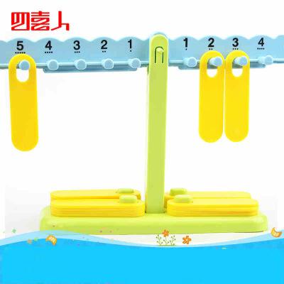 小乖蛋数字天平 益智数学平衡桌面游戏早教玩具 算术天平秤教具.