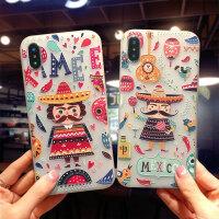 iPhone x手�C��7清新8硅�z套6��性潮款plus全包��jfds