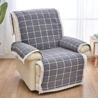 沙发套防滑功能沙发垫套四季头等舱沙发沙发套 +贵妃