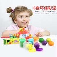 儿童创意粘土轻 6色彩泥 手工diy橡皮泥3d彩泥礼盒套装