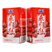 【日期新鲜】欧亚枣枣红红枣牛奶 250g*24盒/箱牛奶整箱包邮早餐