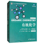 """有机化学(第9版 英文改编版) Leroy,G.Wade,Jan,William,Simek,王梅,姜文凤,"""" tar"""