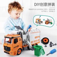 大号儿童垃圾车分类桶玩具仿真益智工程洒水环卫车积木组拆装男孩