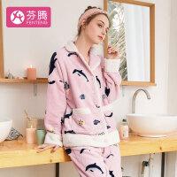 芬腾 珊瑚绒睡衣女士冬季保暖长袖加绒毛领休闲家居服套装 粉紫