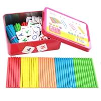 铁盒装磁性儿童数数棒算数棒玩具数学教具早教100根数字棒计算棒