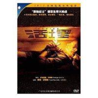 电影 活埋(DVD) 盒装 瑞恩雷诺兹