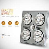 美的浴霸 集成吊顶三合一多功能浴室取暖器嵌入式灯暖浴霸ZS12L4