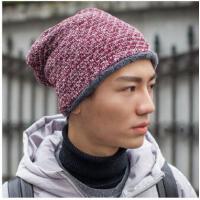 毛口帽子针织毛线帽保暖套头帽混色时尚护耳帽帽子男户外套头帽韩版潮