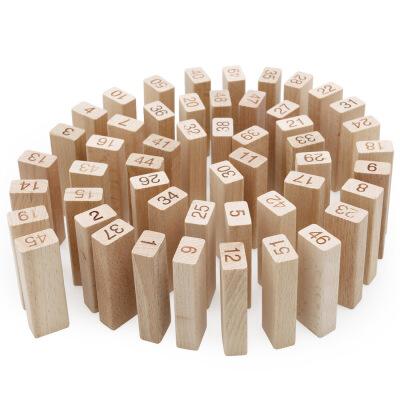 木丸子 益智玩具木制积木层层叠榉木大号叠叠高子 桌面游戏