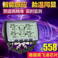 WINDEK瑞柯胎压监测内置无线胎压监测内置高精度汽车轮胎检测仪报警器RCG-T300B