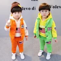 男童冬装套装宝宝卫衣秋冬季婴儿童装三件套