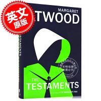 现货 遗嘱 英文原版 美版 2019布克奖入围作品 使女的故事作者新作 The Testaments  玛格丽特・阿特伍德 Margaret Atwood