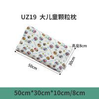 儿童乳胶枕头婴儿定形枕护颈椎家用夏季记忆 UZ19 大儿童颗粒枕 (7-15岁)