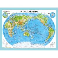 中图社 世界立体地图(大) 北京钟书