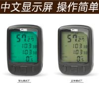 自行车码表山地车有线时速速度表单车骑行夜光里程中文夜光