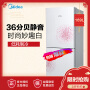 美的BCD-169CM(E) 169升 爆款升级 时尚新外观 低温不停机直冷冰箱家用冰箱 双门两门小冰箱