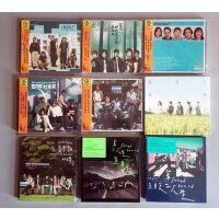 原装正版 五月天9张专辑 10CD 五月天全套专辑合集 自传 后青春期的诗 爱情万岁 时光机