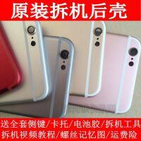 �O果6后�w�成iphone6s 6plus中�框7Plus后��6sp/8P手�C外��