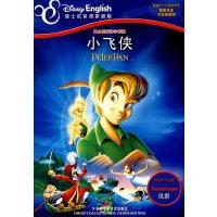 迪士尼双语小影院:小飞侠(迪士尼英语家庭版)