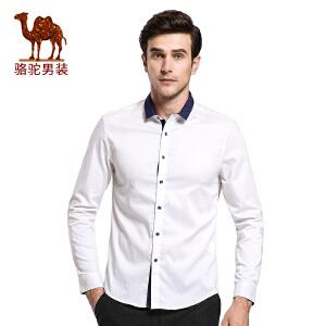 骆驼&熊猫联名系列男装 时尚青年撞色领长袖休闲衬衫男士纯色衬衣