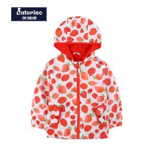 芙瑞诺Futurino童装女童春装外套加绒薄绒内里草莓印花连帽中童夹克
