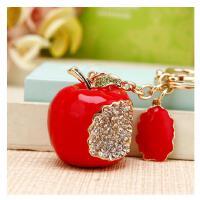 创意礼品可爱水钻葫芦汽车钥匙扣女包包挂件钥匙链水晶小饰品