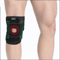 运动护膝 篮球足球登山护具 可调弹簧护膝