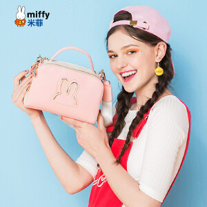 Miffy/米菲2017新款单肩包 俏皮可爱时尚米免女包包斜挎手提包潮