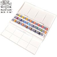 温莎牛顿歌文水彩颜料套装固体水彩 块状便携户外写生画室 24色全块画室套装