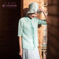 生活在左2019春夏季新品女装薄荷绿气质中袖衬衣文艺休闲女上衣