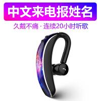 小米无线 蓝牙耳机迷你超小隐形耳塞式6A Note7 8 9SE 红米6a 7 Max3 Pro7开 标配 苹果安卓通