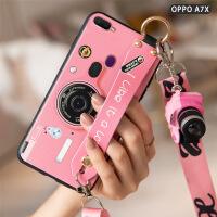oppoa7x手机壳A7女a77保护套a79硅胶防摔a73个性创意t磨砂a7x照相机a潮牌软壳opp a7x[粉色相机