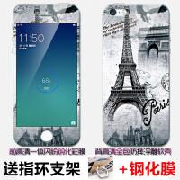 【包邮】苹果iPhone6plus手机壳 手机套 苹果6splus保护壳 5.5 保护套 软壳套卡通防摔全包边浮雕彩绘