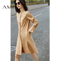 【预售】Amii2017秋季纯棉宽松中长款小立领水袖衬衫式连衣裙女
