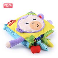 宝宝启蒙婴幼儿 布书 玩具 儿童撕不烂系列书籍早教读物 婴儿玩具