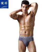 健将男士内裤舒适竹浆明筋三角裤2条装颜色*