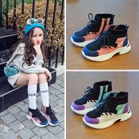 女童鞋子儿童高帮休闲鞋男童百搭运动鞋