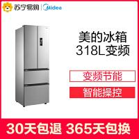 Midea/美的 BCD-318WTPZM(E) 法式多开门电冰箱变频智能冰箱