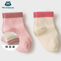 【满200减40/满300减80】迷你巴拉巴拉儿童短袜2018秋季新款男童女童宝宝袜子2双装棉袜