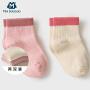 【每满150减50】迷你巴拉巴拉儿童短袜2018秋季新款男童女童宝宝袜子2双装棉袜
