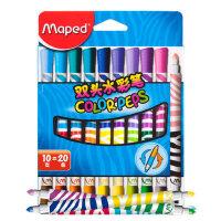 马培德双头水彩笔小学生绘画可水洗涂鸦水彩笔10支=20色儿童画笔