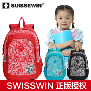 【SUISSEWIN旗舰店 支持礼品卡支付】6-15岁学生书包双肩包减压小学生背包中学生书包男女背包