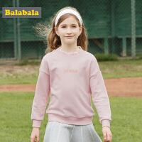 巴拉巴拉女童长袖T恤卫衣中大童秋装2017新款条纹印花圆领套头衫