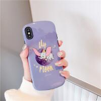 紫色小飞象苹果iphonex/xr/7/8plus手机壳软硅胶少女心软妹6sp 6/6s 4.7 弧形IMD小飞象