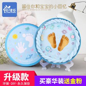宝宝手足印泥 新生儿手足脚印儿童生日0-1岁婴儿胎毛手脚印纪念品