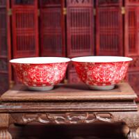婚庆用品结婚对杯对碗筷敬茶杯喜碗套装陶瓷喜杯红碗婚礼伴手礼品