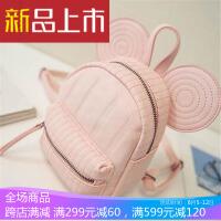 2017新款女包韩版休闲双肩小背包 米奇耳朵双肩包儿童小包包