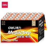 得力18507碱性电池一盒24节装7号电池大容量无汞环保遥控器玩具