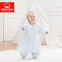 棉花秘密(mimicotton) 婴儿睡袋 秋冬宝宝睡袋 加厚防踢被 新生儿 分腿式 儿童 棉